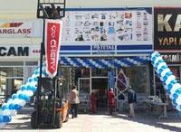 Şahinbey – Gaziantep